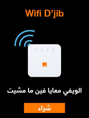 Wifi Djib