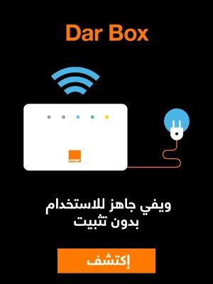 Dar Box